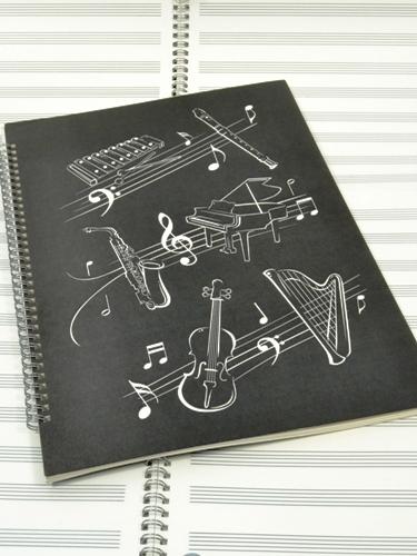 Caderno de Composição B4
